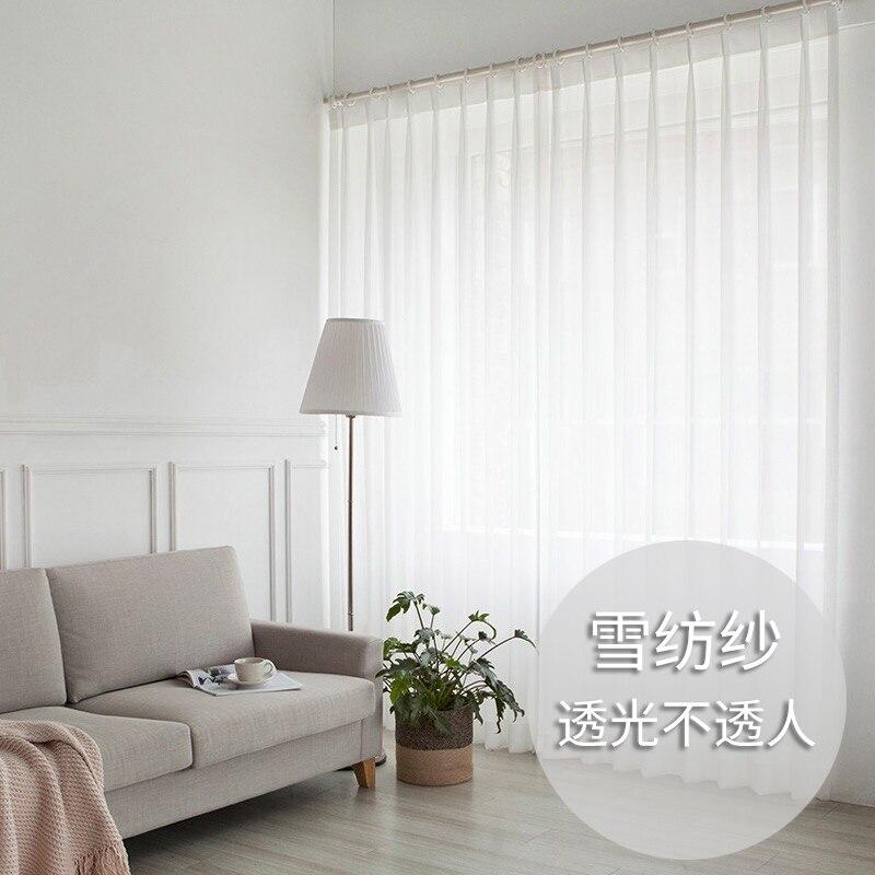 Fenêtre gaze rideau Transparent blanc Tulle balcon salon flottant demi-ombre rideau pour chambre cantonnière 2*2.7 m