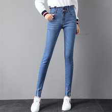 Fashion Jeans For Women High Waist Elastic Ruffles Casual Frayed Denim Pants Skinny Pencil Pants Female Trousers Stretch Jeans