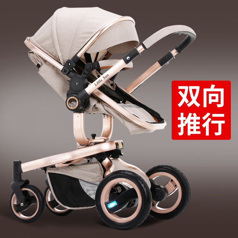 The Small Sun Baby Cart Can Sit And Lie On The High Landscape, The Four Wheel Shockproof Super Wide Bidirectional Baby Trolley aoxin new children s karting four wheel exercise can sit baby pneumatic tires exercise bike