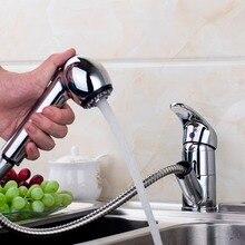 De новый мягкий спрей pulll из никель матовый бассейна кухонной мойки смесители кран convience смеситель кран