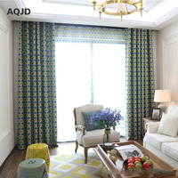 Modern 85 Shading Simple Shade Curtain Living Room Bedroom Floor Flat Window Finished Fabric Lattice High