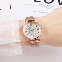 купить Hot Sale Women Stainless Steel Full Diamond Wrist Watches Casual Luxury Ladies Quartz Watch Clock Relogio Feminino Dropshipping по цене 296.33 рублей