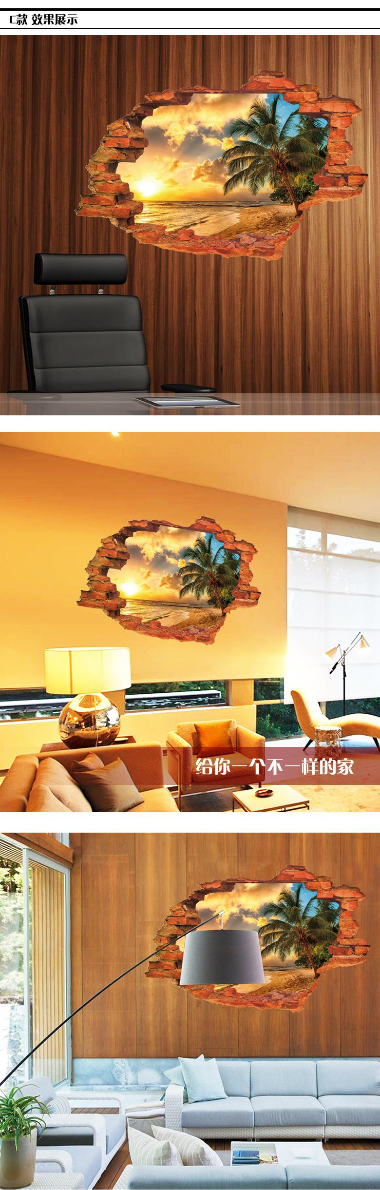 HTB1Kus5KXXXXXaXXpXXq6xXFXXXY - Free shipping:3D Broken Wall Sunset Scenery Seascape Island Coconut Trees Household Adornment Can Remove The Wall Stickers