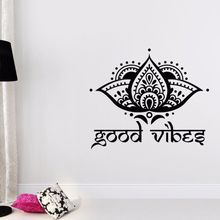 Good Vibes Wall Sticker Home Decor Yoga Studio Decals Removable Lotus Flower Poster Style Art Mural AY047