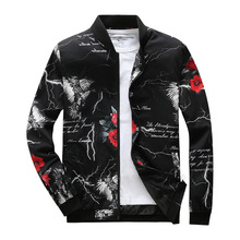 2018 New Autumn Fashion Printed Jackets Men Slim Fit Windbreaker Coat Jaqueta Masculina Bomber Jacket Mens And Coats