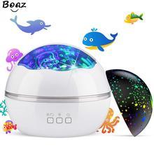 Ozean Lampe Starry Sky Rotierenden Projektor Nachtlicht Kinder Kid Baby Schlaf LED Laser Projektor für Schlafzimmer USB Lampe Projektor