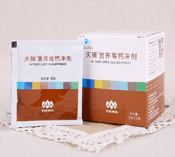 2 Boxes of Tien Super Calcium Produced in Jan 2017 недорого