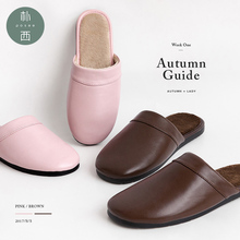 Suede slippers  warm women Summer bedroom Anti-skid Indoor Home Floor fashion house 0722
