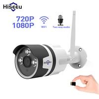 Hiseeu H 265 Security IP Camera HI3516D AR0237 2MP Outdoor Waterproof CCTV Camera P2P Motion Detection