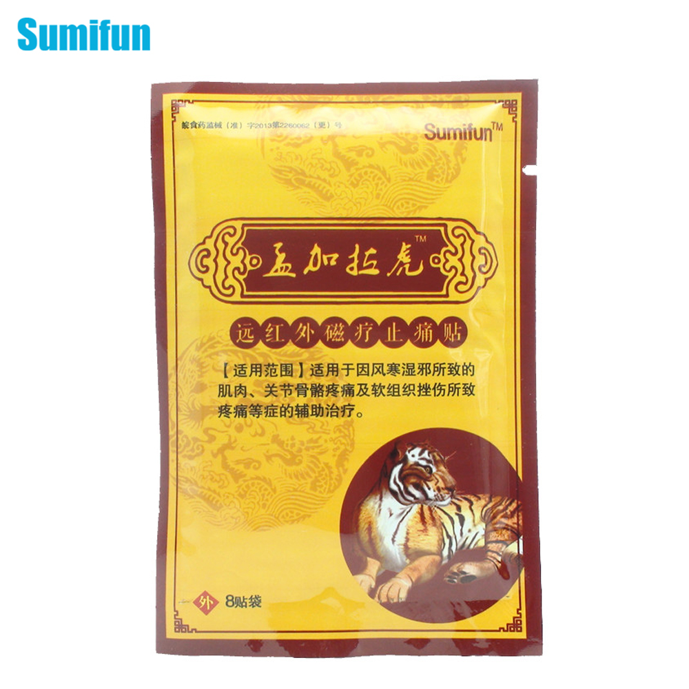 8Pcs Pain Relief Patch Chinese Plasters Kits Medical Muscle Back Aches Rheumatism Arthritis Joint Pain Medical Plaster K00201 sumifun 96pcs chinese herbal plaster pain reliving patch temporary relief health care medical of minor aches