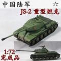 1: 72 Chino ejército Soviético JS-2M modelo de tanque pesado acabado sextante