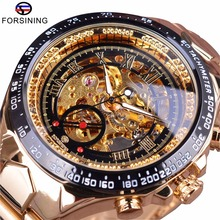 Forsining Stainless Steel Classic Series Transparent Golden Movement Steampunk Mens Automatic Skeleton Watches Top Brand Luxury