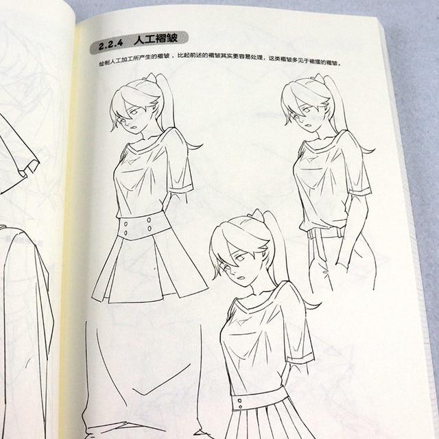 Пособие по аниме рисованию, раскраска 4