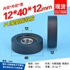 ✔  Подшипник ролика полиуретана PU мягкий  подшипник колеса шкива плоскости механическое оборудование п ✔
