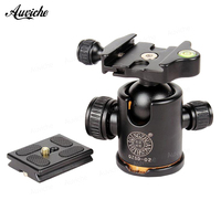 QZSD Q02 Camera Tripod Ball Head with Quick Release Plate 1/4 Screw 3/8 screw nut Max Load 8kg / for DSLR Camera Tripod