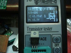 Image 5 - Portable Mega328 12864 LCD affichage graphique ESR mètre Transistor testeur capacité Inductance Diode Triode MOS NPN + CASE