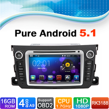 16 GB Flash, 4 Core,  HD 1024X600, Pure Android 5.1 Car DVD GPS for Mercedes-Benz Smart Smart Fortwo 2011 2012