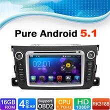 para 16 2011, Android