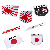 Aluminum Car Sticker UK USA ITALY GERMAN JAPAN GREECE TURKEY