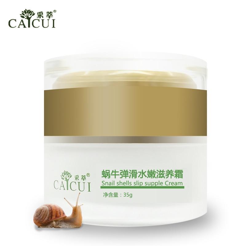 caicui snail cream acne facial cream face creamtreatment moisturizing anti winkles aging cream. Black Bedroom Furniture Sets. Home Design Ideas