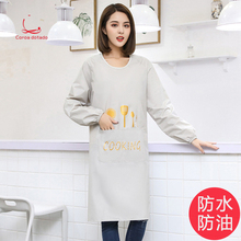 Beauty manicure kitchen apron Korean version of fashionable waterproof smock womens work clothes lovely cooking