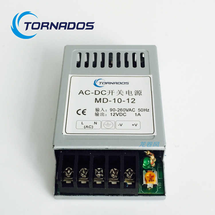 LED power transformer slim small 3 3v power supply,ac 85-264v switching to  dc 3 3v 10w power supply