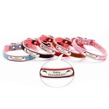 Buy  real leathercat pet collar dog name collar  online