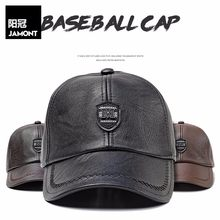 652f25e1bb5b0 Adjustable PU Leather Baseball Caps for Men Solid Faux Leather Male Cap  Snapback Hat Black Brown Hip Hop Boy Spring Street Wear