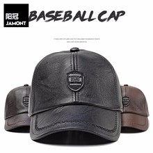 Adjustable PU Leather Baseball Caps for Men Solid Faux Leather Male Cap
