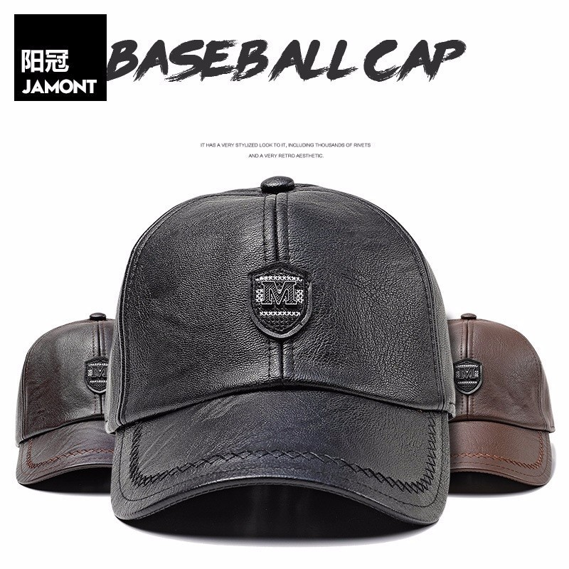 Adjustable PU Leather   Baseball     Caps   for Men Solid Faux Leather Male   Cap   Snapback Hat Black Brown Hip Hop Boy Spring Street Wear