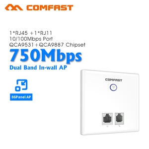 Indoor WIFI AP Router 750Mbps Wall Embedded dual band Wireless WiFi Router repeater 2.4ghz +5.8ghz LAN/RJ11/RJ45 Wall Mount AP(China)