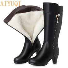 Damskie buty zimowe 2020 nowe oryginalne skórzane buty damskie rozmiar 43 ciepłe buty na wysokim obcasie z wełny damskie trendy buty jeździeckie damskie tanie tanio AIYUQI CN (pochodzenie) Prawdziwej skóry Skóra bydlęca Połowy łydki Platforma Stałe women boots 28831x Dla dorosłych