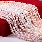 Natural Freshwater Pearl Beads High Quality 36cm Punch Loose Beads for DIY Women Elegant Necklace Bracelet Jewelry Making