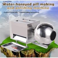 ZW 3 Water honeyed pill making and polishing machine, Stainless steel Material Water honeyed pill making machine, 0.18KW Power