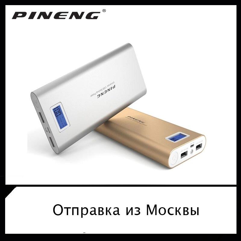 Originale PINENG PN-989 Metallo 20000 mAh Dual USB Esterna Mobile del Caricabatteria Accumulatori e caricabatterie di riserva Per Xiaomi i8 Samsung iPhoneX