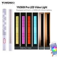 Yongnuo YN360II YN360 II Handheld Pixel ICE Stick LED Video Light 3200K 5500K Video Light RGB Colorful Controlled by Phone App