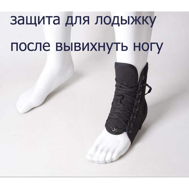Free Shipping Poromeric Lace up Soft Ankle Brace Medical Orthosis Support Professional Super Strong Ankle Bandage