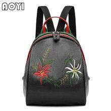 AOYI кожаный рюкзак модные женские туфли вышитые Декор PU Рюкзак softback Сумки корейский стиль Женская дорожная сумка известный Фирменная Новинка