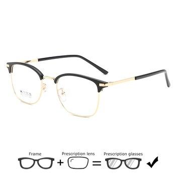 bc61b4e7f4 De la miopía gafas hombres óptica en progresista cuadrado Retro gafas  fotocrómico hipermetropía gafas 636