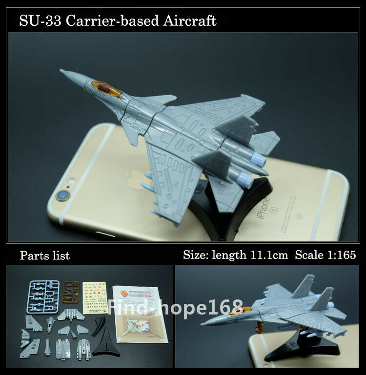 4D Su-33 Carrier-based Fighter Assembly Aircraft Model Puzzle Building Figure