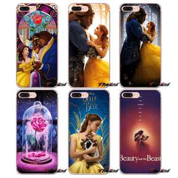 super popular f5911 cc5e3 Beauty and the Beast Cell Phone Shell Case For Samsung Galaxy S2