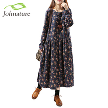 Floral Dress 2018 Spring New Korean Fashion