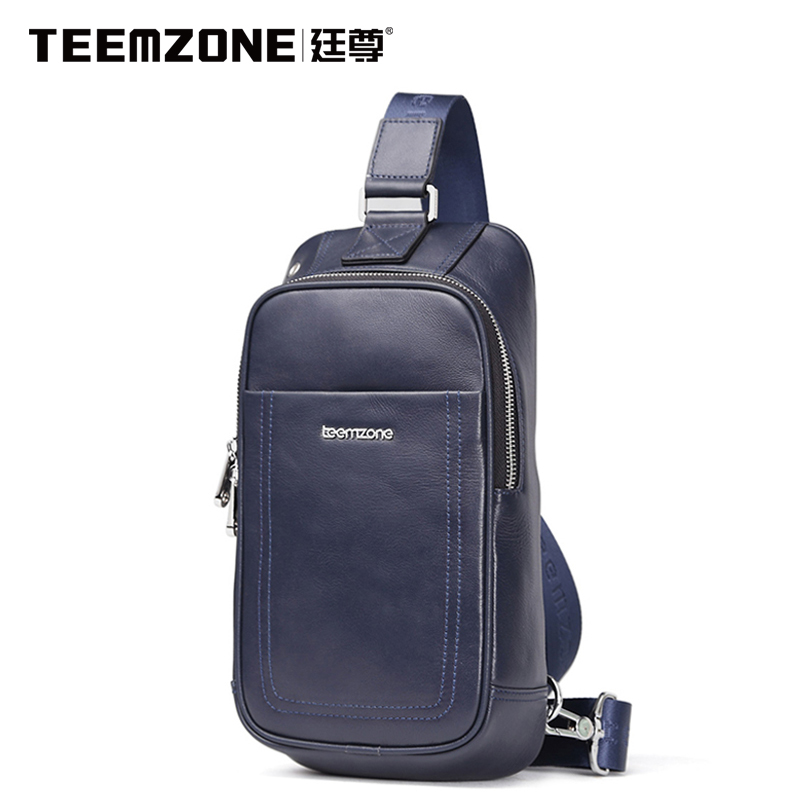 Online Buy Wholesale men's beach bags from China men's ...