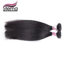Free Shipping Indian Virgin Hair Straight 2pcs/lot  Human Hair Drawstring Ponytail Indian Virgin Straight Human Hair Extension