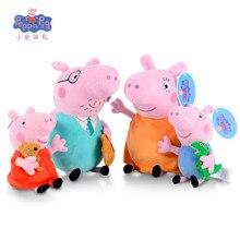 Натуральная Пеппа ХРЮШКА игрушка 4 шт./компл. свинья Семья Набивные плюшевые игрушки куклы подарок на день рождения