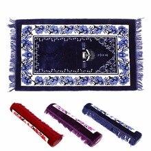 مصلاة للمسلمين البساط المخملية سميكة الكلاسيكية الصلات الإسلامية المغربي مضفر الحصير الأزرق الأحمر الأرجواني 124*68 سنتيمتر