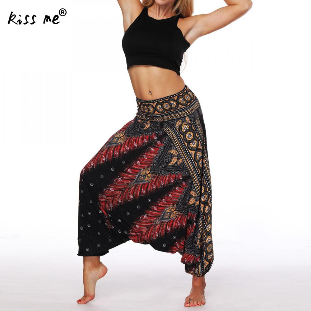 Harem Lantern Women Yoga Pant Indonesian National Costume