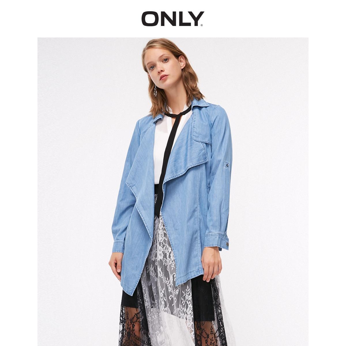 ONLY Summer New Vintage Pure Color Lapel Waist Tie Denim Windbreaker Jacket Trenchcoat Thin Women   |  118354520