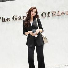Set female 2018 autumn temperament casual solid color versatile suit + trousers elegant two-piece fashion women's clothes
