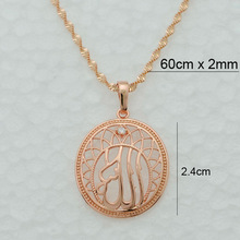 Rose gold color allah pendant necklace zirconia arabic for women muslims muhammad